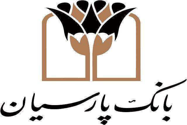 جایگزین های اسکناس نو برای عیدی در شعب بانک پارسیان