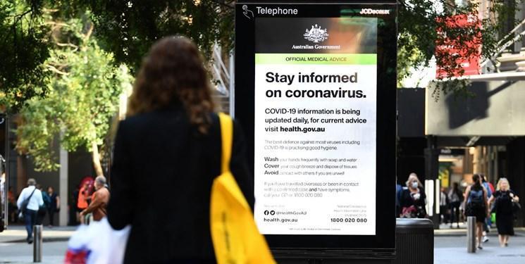 افزایش تصاعدی مبتلایان کرونا در استرالیا، نیوزیلند قرنطینه می شود