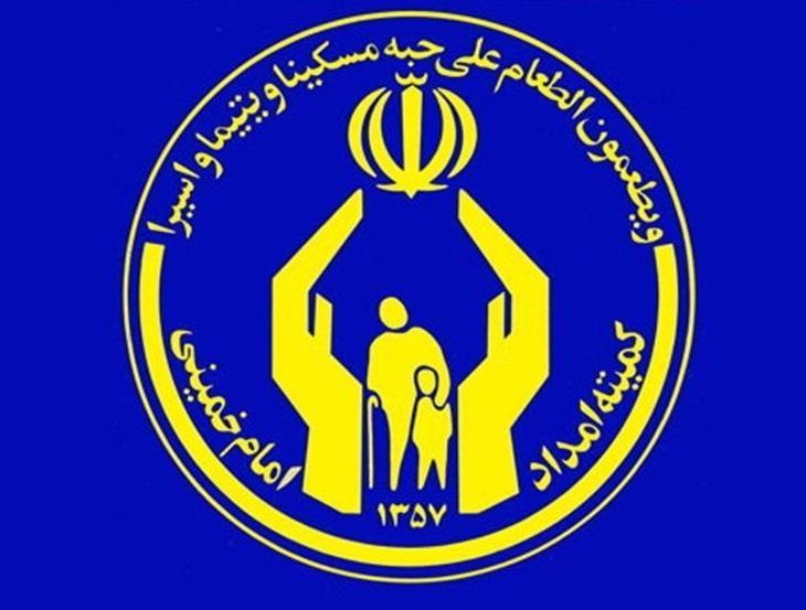 پرداخت 210 میلیاردتومان تسهیلات برای اشتغال مددجویان تهرانی کمیته امداد