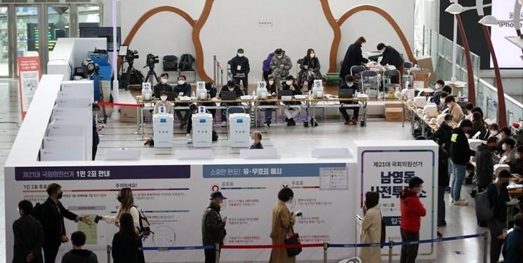 مشارکت بالای شهروندان کره جنوبی در انتخابات پارلمانی با وجود کرونا