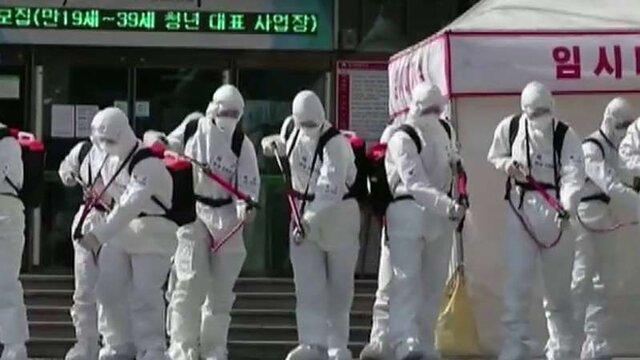 ردیابی ناقضان محدودیت های کرونایی در کره جنوبی