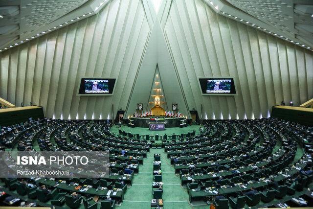 آغاز جلسه علنی مجلس، بررسی مسائل اقتصادی کشور در دستور کار است