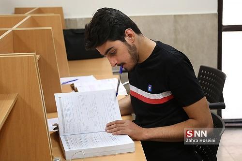 دانشگاه خلیج فارس بوشهر از انتها نامه های تحصیلات تکمیلی حمایت مالی می کند
