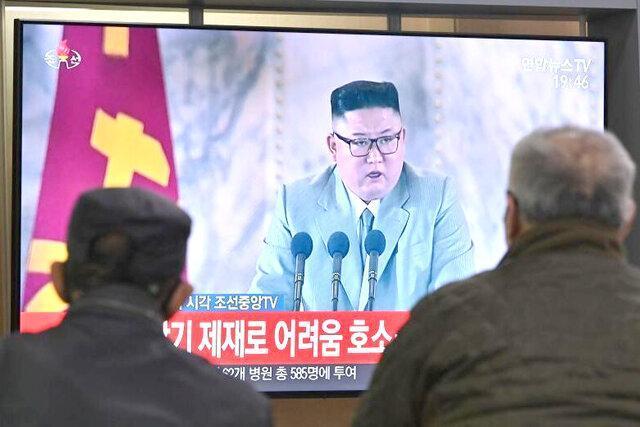 عذرخواهی رهبر کره شمالی از مردم