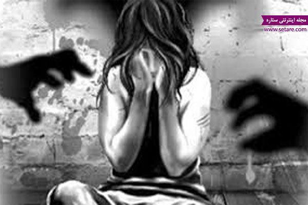 اثرات تجاوز جنسی به دختر و راه چاره مقابله با آن