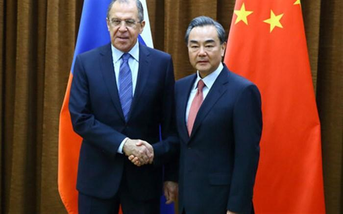 گفت وگوی وزرای خارجه روسیه و چین درباره توافق هسته ای