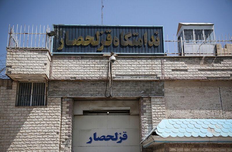 خبرنگاران 132 مددجو ندامتگاه قزلحصار آزاد شدند