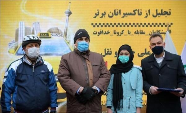 تجلیل شهردار تهران از فرزند تاکسیران برنامه دستپخت