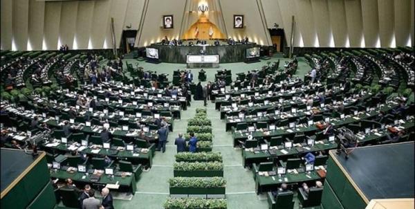 برگزاری جلسه کمیسیون تلفیق در صحن به دلیل ابتلا دو عضو به کرونا