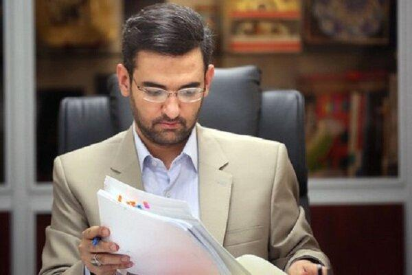 اتهام های وزیر ارتباطات به وی تفهیم شده است