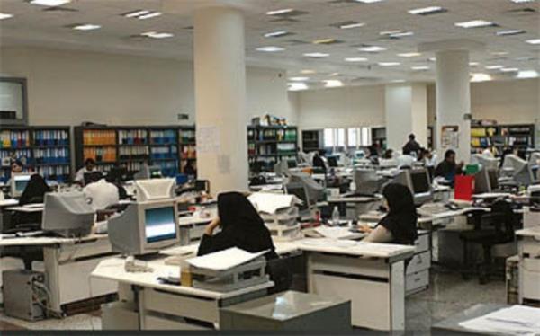 شرایط دورکاری کارمندان تهرانی اعلام شد