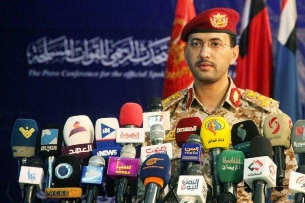 نیروهای مسلح یمن از صنایع نظامی خود رونمایی می کند