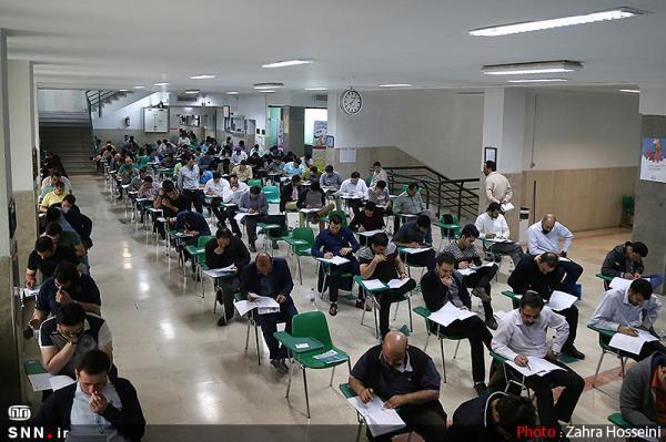 مواد آزمون دو کدشغلی آزمون استخدامی وزارت علوم اصلاح شد