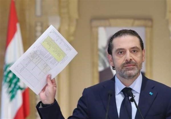 لبنان، سعد حریری مشاوره های تشکیل کابینه را از سر گرفت