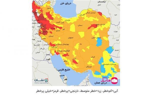تهران از شرایط قرمز خارج شد